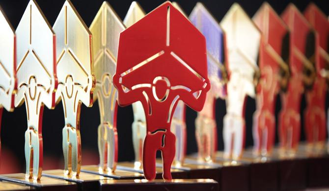 ATLAS Lojistik Ödülleri