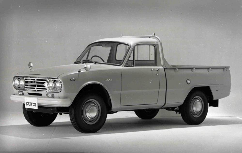 Isuzu Motors 100'üncü Yılını Kutluyor galerisi resim 2