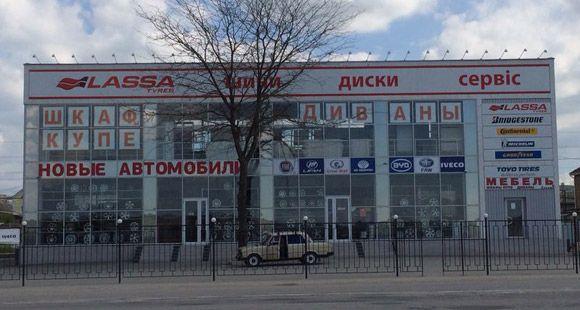 Lassa Gürcistan'da 7'nci Mağazasını Açtı