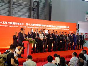 transport logistic China: All digital sails set for New Silk Road