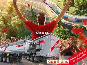 Kögel presents its Russian portfolio
