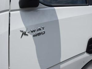 Genpar'dan 7 Adet Iveco X-WAY Teslimatı