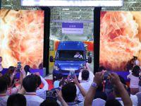 Iveco Çin'deki Fabrikasının Açılışını Yeni Çin Daily İle Yaptı