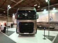 Ford Trucks F-MAX ile logitrans Fuarı'nda Yerini Aldı